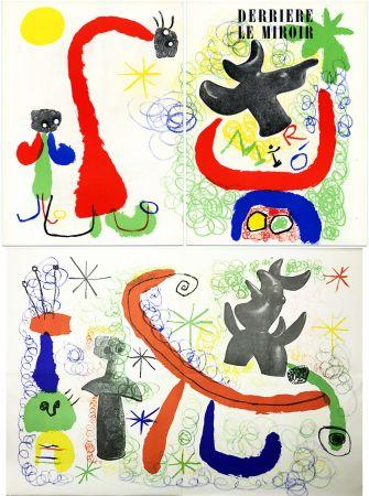Litografía Miró - DERRIÈRE LE MIROIR n° 29-30 - MIRO. PARLER SEUL - Mai 1950.