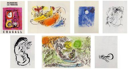 Litografía Chagall - Derrière Le Miroir N° 99-100. Marc Chagall. 1957