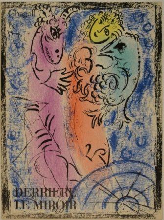 Libro Ilustrado Chagall - DERRIÈRE LE MIROIR, No 132.