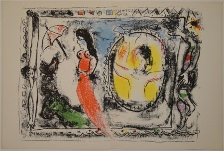 Libro Ilustrado Chagall - DERRIÈRE LE MIROIR, No 147