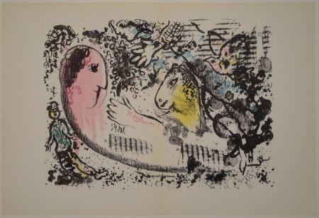 Libro Ilustrado Chagall - DERRIÈRE LE MIROIR, No 182