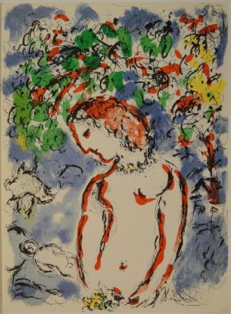 Litografía Chagall - DERRIÈRE LE MIROIR, No 198. Chagall.