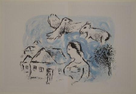 Libro Ilustrado Chagall - DERRIÈRE LE MIROIR, No 225