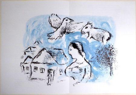 Litografía Chagall - DERRIÈRE LE MIROIR, No 225. Chagall.