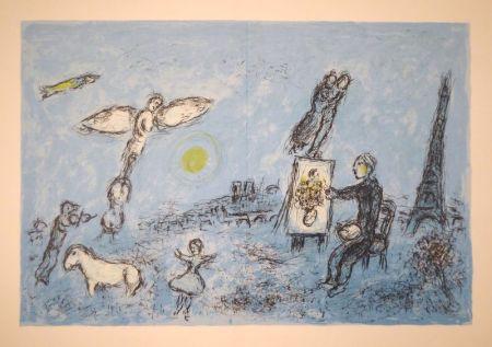 Litografía Chagall - DERRIÈRE LE MIROIR, No 246. Chagall. Lithographies originales