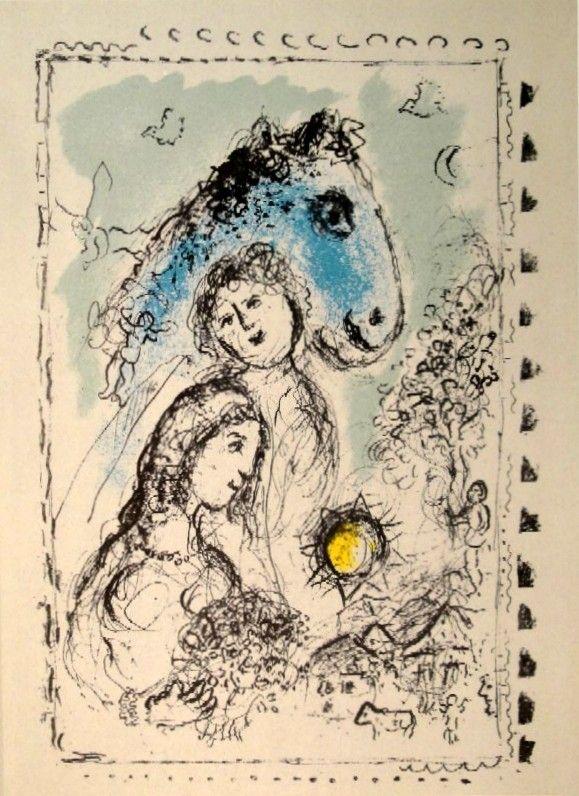 Litografía Chagall - DERRIÈRE LE MIROIR, No 250. Hommage à Aimé et Marguerite Maeght.
