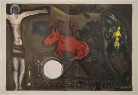 Libro Ilustrado Chagall - DERRIÈRE LE MIROIR, Nos 27-28