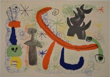 Libro Ilustrado Miró - DERRIÈRE LE MIROIR, Nos 29-30