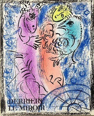 Libro Ilustrado Chagall - Derrière le miroir 132