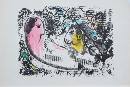 Litografía Chagall - Derrière Le Miroir 182, One Page