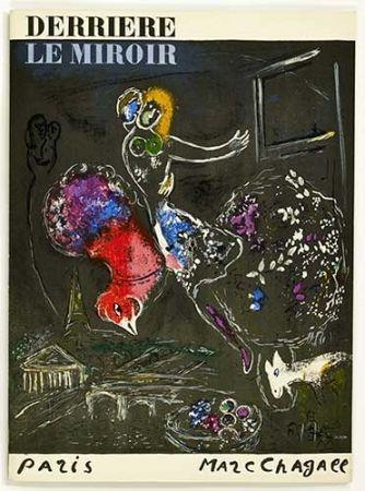 Libro Ilustrado Chagall - Derrière le miroir 66 6768