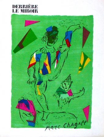 Litografía Chagall - Derrière le miroir (cover)