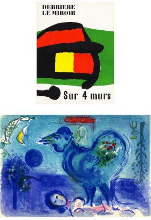Libro Ilustrado Chagall - Derrière le Miroir n° 107-108-109. SUR 4 MURS. Juin-juillet 1958.