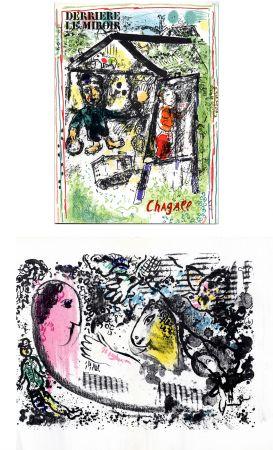 Libro Ilustrado Chagall - Derrière Le Miroir n° 182 - CHAGALL. 1969. 2 LITHOGRAPHIES ORIGINALES EN COULEURS