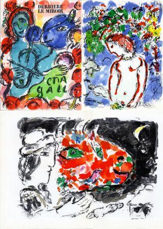 Libro Ilustrado Chagall - Derrière Le Miroir n° 198 - CHAGALL. Exposition de 31 peintures de 1968 à 1971. Mai 1972.