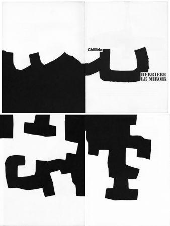 Libro Ilustrado Chillida - Derrière le Miroir n° 204 . CHILLIDA . Juin 1973.