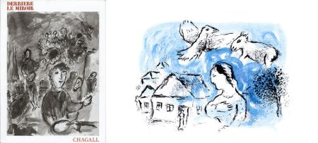 Libro Ilustrado Chagall - Derrière le miroir N° 225. CHAGALL. Octobre 1977.