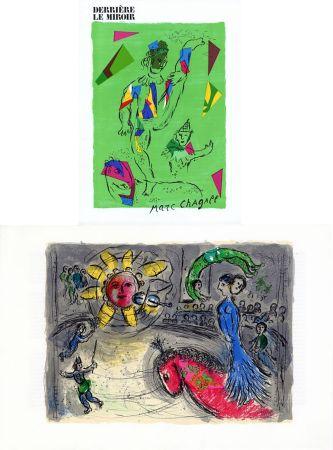 Libro Ilustrado Chagall - Derrière le Miroir n° 235 - CHAGALL par Vercors. Octobre 1979.