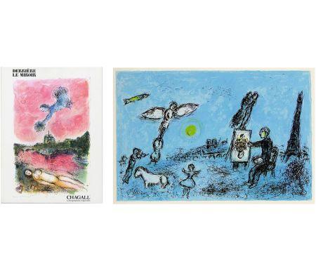 Libro Ilustrado Chagall - Derrière Le Miroir n° 246 - CHAGALL. Lithographies originales. Mai 1981.