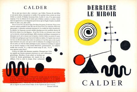 Libro Ilustrado Calder - Derrière le Miroir n° 31.  LES MOBILES D'ALEXANDER CALDER.  Juillet 1950.