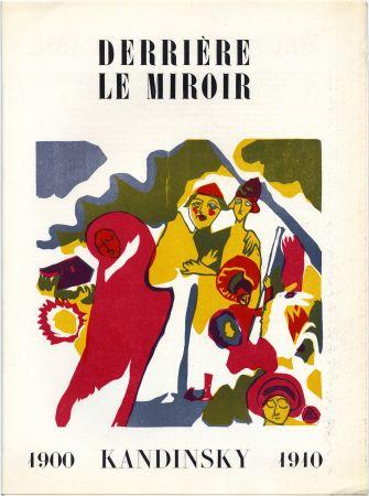 Libro Ilustrado Kandinsky - Derrière le Miroir n° 42. Novembre 1951 - KANDINSKY