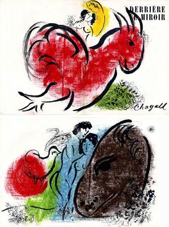 Libro Ilustrado Chagall - Derrière le Miroir n° 44-45. CHAGALL. Mars 1952.