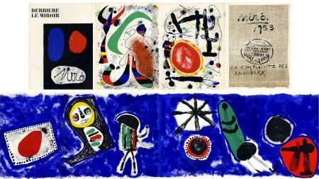Litografía Miró - Derrière le Miroir n° 57-58-59. MIRO. Avec le spectaculaire et célèbre