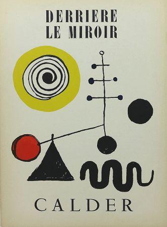 Libro Ilustrado Calder - Derrière le Miroir no 31 juillet 1950