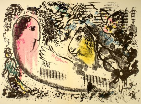 Libro Ilustrado Chagall - Derriere E Miroir N.°182