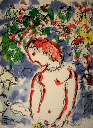 Libro Ilustrado Chagall - Derriere E Miroir N.°198