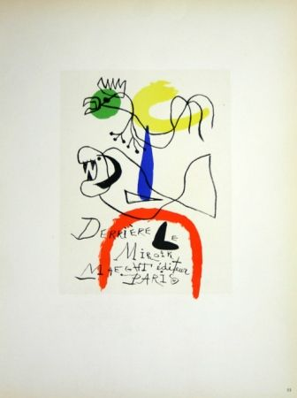 Litografía Miró - Derriere le Miroir