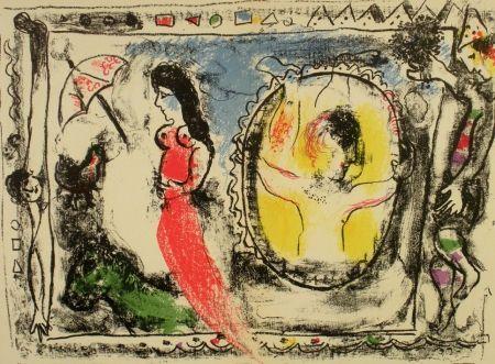 Libro Ilustrado Chagall - Derriere le Miroir n. 147 Juin 1964