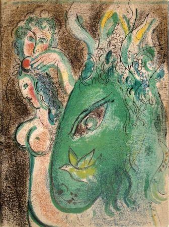Libro Ilustrado Chagall - Dessins pour la Bible
