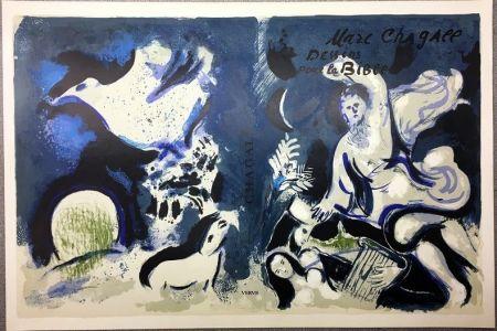 Litografía Chagall - DESSINS POUR LA BIBLE : Couverture à plat. Lithographie originale (1960).