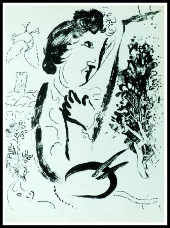 Litografía Chagall - DEVANT LE TABLEAU
