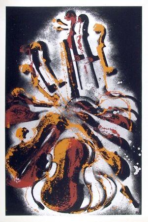Serigrafía Arman - Diabelli Variations