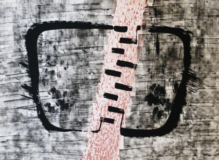 Litografía Serrano - Dialogo de signos