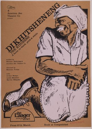 Serigrafía Kentridge - Dikhitsheneng (The Kitchens)