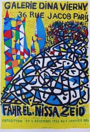 Litografía Zeid - Dina Vierny 1953
