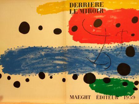 Libro Ilustrado Miró (After) - Dlm117