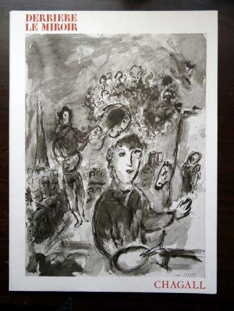 Libro Ilustrado Chagall - DLM - Derrière le miroir nº225