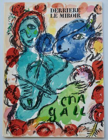 Litografía Chagall - Dlm - Derrière Le Miroir Nº 198