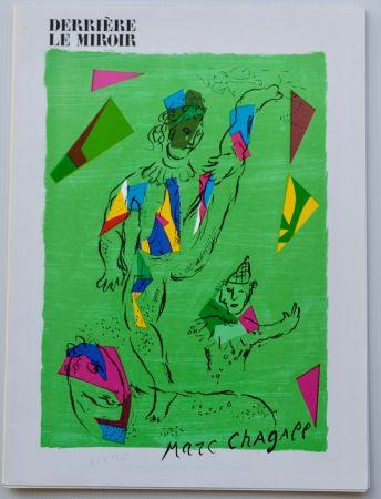 Litografía Chagall - Dlm - Derrière Le Miroir Nº 235