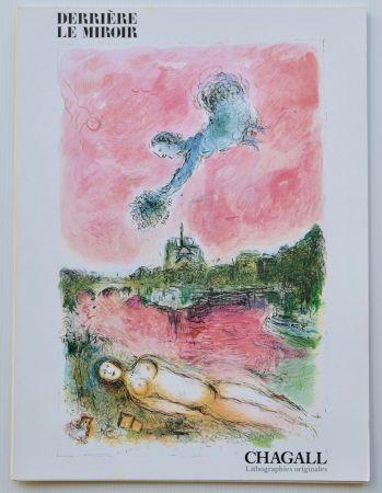 Litografía Chagall - Dlm - Derrière Le Miroir Nº 246