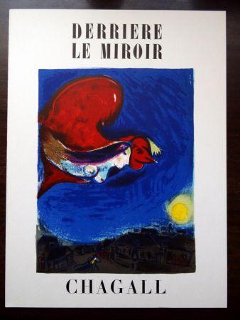 Libro Ilustrado Chagall - DLM - Derrière le miroir nº 27-28