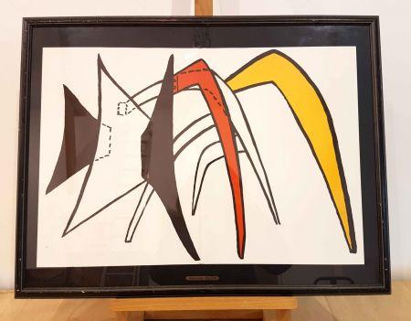 Litografía Calder - Dlm 141-2