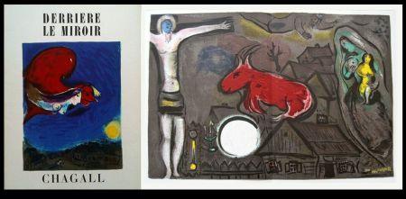 Litografía Chagall - DLM  27 / 28