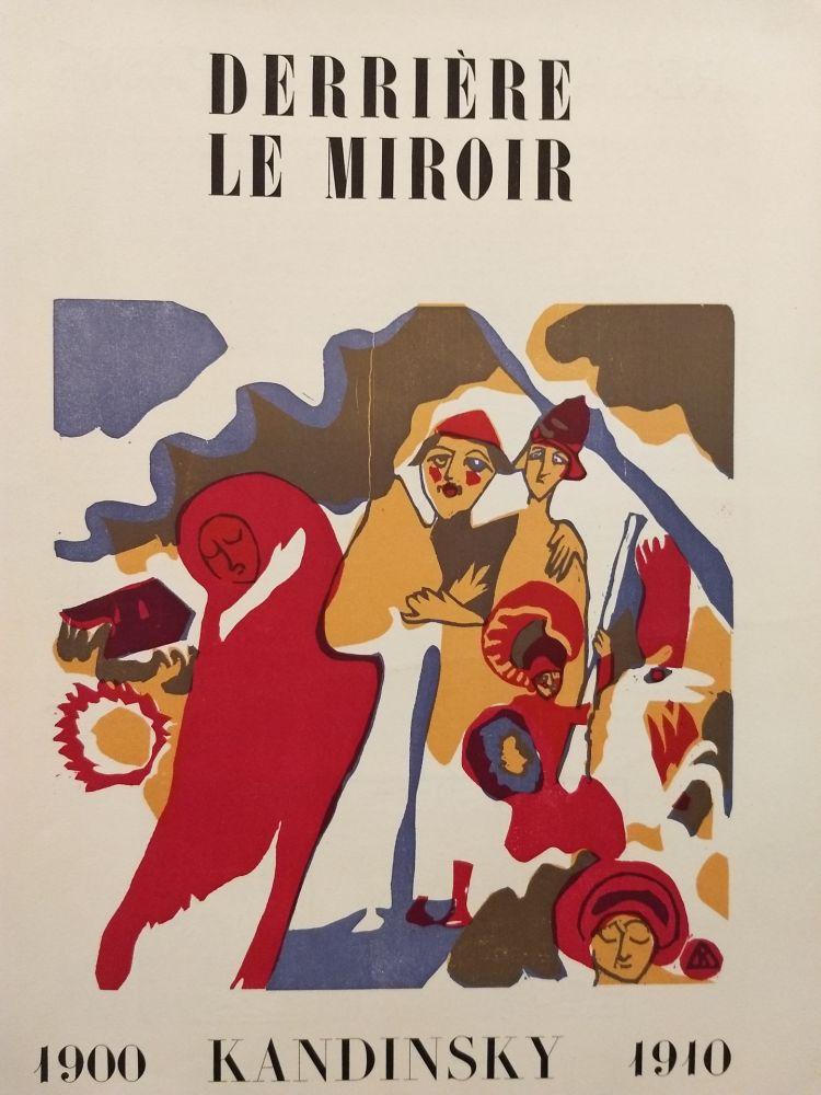 Libro Ilustrado Kandinsky - DLM 42