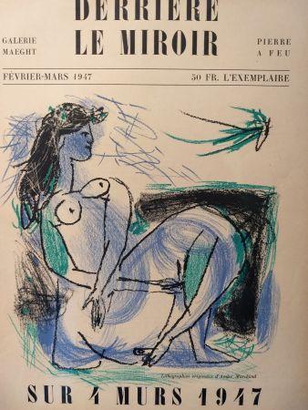 Libro Ilustrado Marchand - DLM no2