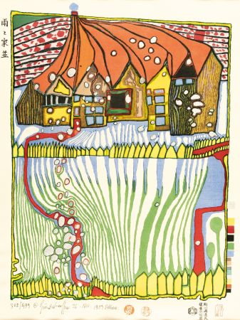 Grabado En Madera Hundertwasser - Do not wait Houses – Move